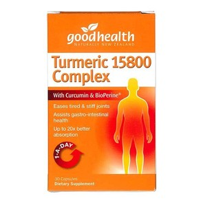 GOOD HEALTH GOODHEALTH TURMERIC 15800 COMPLEX