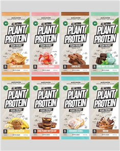 MUSCLE NATION 100% NATURAL PLANT BASED PROTEIN SAMPLE PACK
