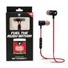 FREE BSN Bluetooth Headphones with BSN Endorush purchase